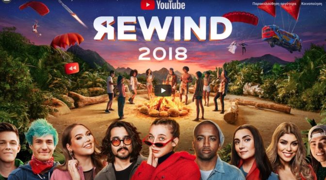YOUTUBE REVIEW 2018